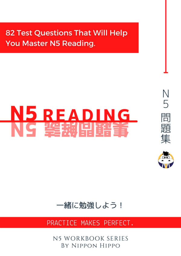 N5 Reading Cover